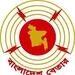 Bangladesh Betar Logo