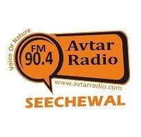 Avtar Radio Seechewal - ਅਵਤਾਰ ਰੇਡੀਓ ਸੀਚੇਵਾਲ