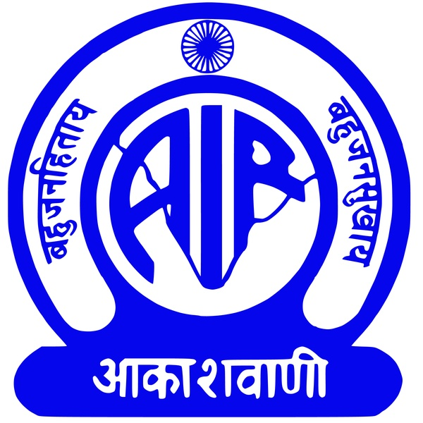 All India Radio South Service - AIR Pondicherry