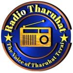 Radio Tharuhat Logo