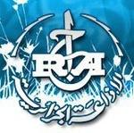 Radio Algérienne - Radio Coran Logo