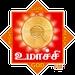 உம்மாச்சி FM Logo