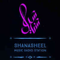 Shanasheel Music Radio Station