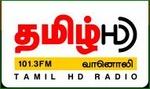 CMR Tamil HD Radio - CJSA-HD2