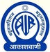 All India Radio - Assamese Logo