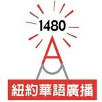 WZRC 1480 - WZRC