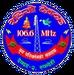 Radio Devdaha Logo