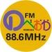 FMのべおか Logo