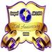 Gospel 1490 - WMBM Logo