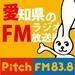 Pitch FM Logo