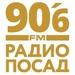 Радио Посад Logo