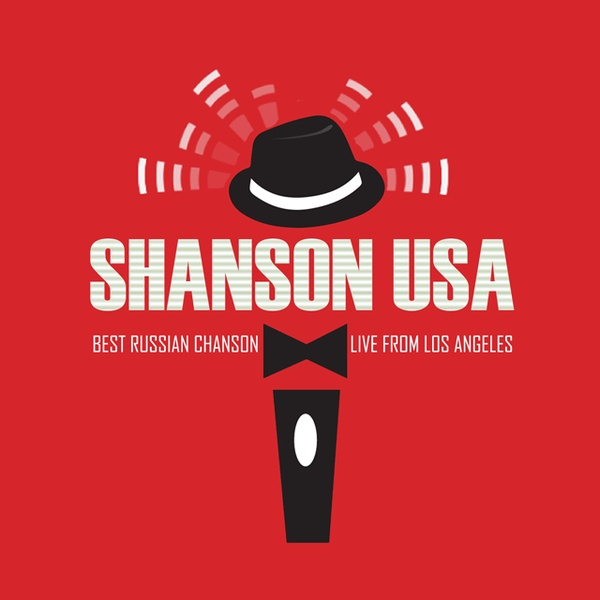 Shanson USA