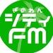 ぎのわんシティFM Logo