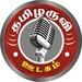 Tamilaruvi FM Live Norway Logo