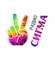Сигма Logo