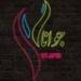 Jawanan 97.5 FM Logo