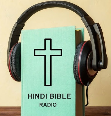 Jesus Alive Radio - Hindi Bible Online Radio