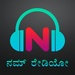 Namm Radio - India's Radio Stream Logo