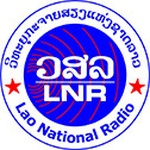 ວິທະຍຸກະຈາຍສຽງແຫ່ງຊາດລາວ Logo