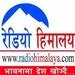 HBC Shakti Radio Logo