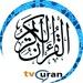 تي في قرآن راديو Logo
