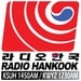 Radio Hankook - KSUH Logo