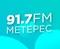 Radio Mexiquense - XHGEM Logo