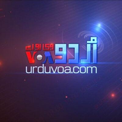 Voice of America - VOA Urdu