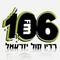 רדיו קול יזרעאל 106 Logo