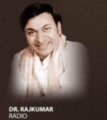 Radio City - Dr. Rajkumar Hits