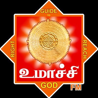 உம்மாச்சி FM