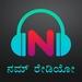 Namm Radio - India's Radio Stream