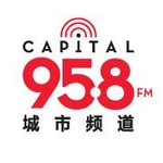 Capital 95.8 FM Logo
