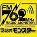 ラジオ モンスター Logo
