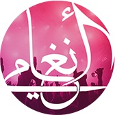 Angamy - Arabic