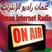 OmanIr Logo