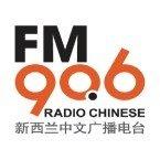 New Zealand Chinese Radio