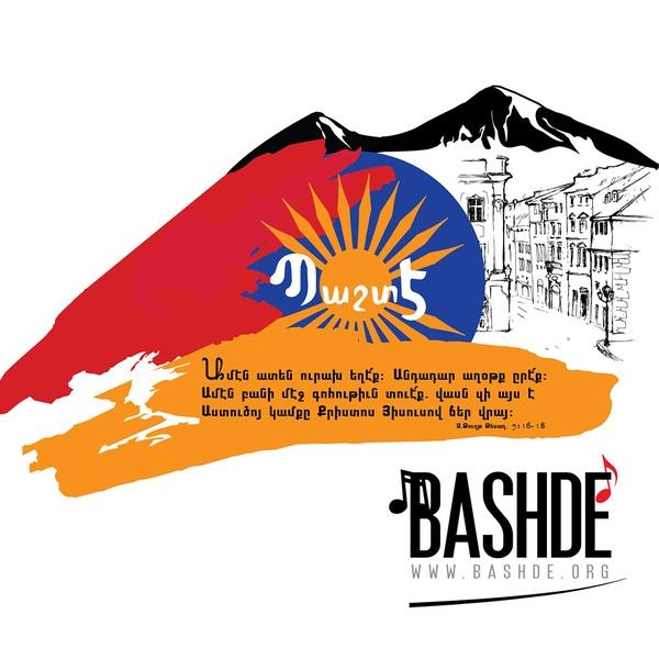 Armenian Christian Radio - Bashde Radio