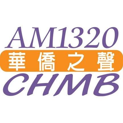 AM1320 CHMB - CHMB