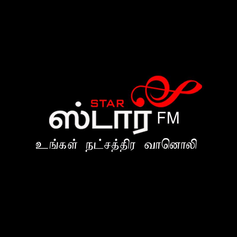 Star Fm - Tamil Radio Logo