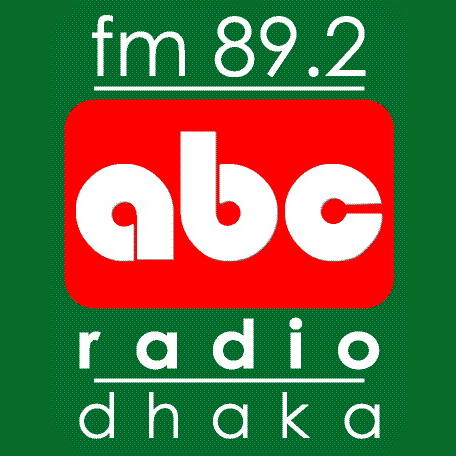 abc radio fm 89 2 fm 89 2 dhaka listen online