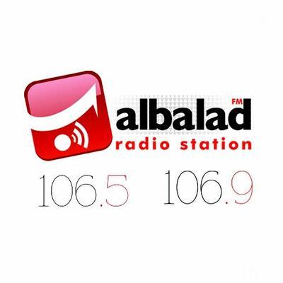 AlBalad Radio Station Logo